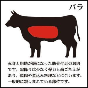 神内和牛あか 焼き肉 上カルビ焼肉用 240g × 2パック 送料無料 工場直送 母の日 2019|hokkaidogb|04