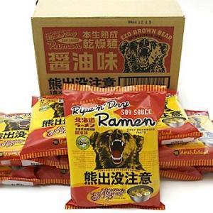 ラーメン ご当地ラーメン 熊出没注意ラーメン 醤油味 10袋セット 北海道 お土産|hokkaidogb
