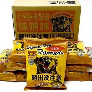 ラーメン ご当地ラーメン 熊出没注意ラーメン 味噌味 10袋セット 北海道 お土産 母の日 2019|hokkaidogb