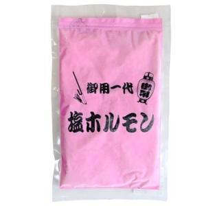 父の日 2020 お土産 肉の木村 御用一代 塩ホルモン 200g 北海道 ギフト hokkaidogb