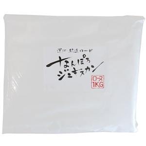 お中元 2020 お土産 潤屋 なんぽろジンギスカン マトンロース 1kg 北海道 ギフト|hokkaidogb