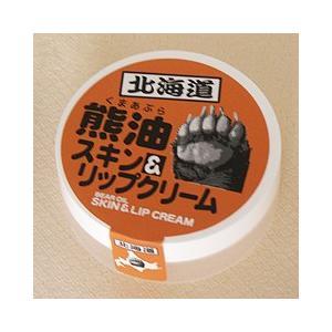 北海道 熊油 大サイズ(無臭)(dk-2 dk-3)|hokkaidomiyage