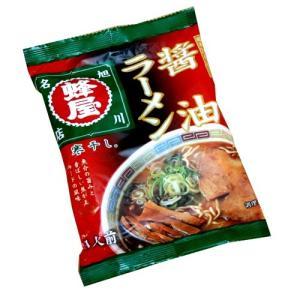旭川 蜂屋醤油ラーメン 寒干し 北海道お土産ギフト (dk-2 dk-3)|hokkaidomiyage