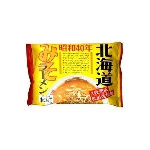 昭和40年みそラーメン  1食入り  《G》 (dk-2 dk-3) 北海道お土産ギフト|hokkaidomiyage