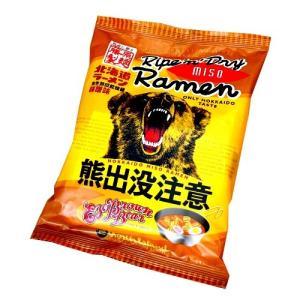 『熊出没注意』みそ味ラーメン 《G》 (dk-2 dk-3) 北海道お土産ギフト|hokkaidomiyage