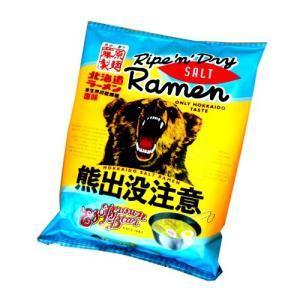 『熊出没注意』しお味ラーメン 《G》 (dk-2 dk-3) 北海道お土産ギフト|hokkaidomiyage