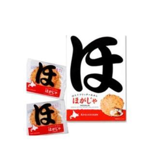 ほがじゃミニ 北海道お土産ギフト(dk-2 dk-3)|hokkaidomiyage