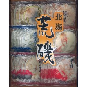 北海 荒磯6種詰合せ 北海道お土産ギフト hokkaidomiyage