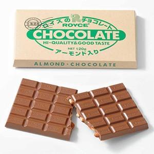 ロイズ  ROYCE 板チョコレート120g  アーモンド入り (dk-2 dk-3) 北海道お土産
