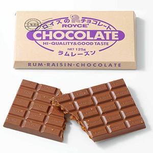 ロイズ ROYCE 板チョコレート125g  ラムレーズン (dk-2 dk-3) 北海道お土産