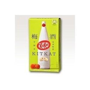 中田英寿氏プロデュ-ス Kitkat キットカット梅酒 鶴梅 北海道お土産 (dk-2 dk-3) ...