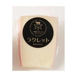 十勝野フロマージュ ラクレット(ラクレットチーズ) (dk-2 dk-3) 北海道お土産ギフト
