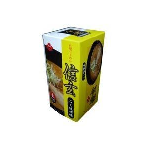 信玄  こく味噌味  《2食入》 《H》発送まで1週間ほどご予定願います。 北海道お土産ギフト人気(...