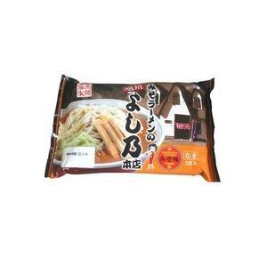 旭川 みそラーメンのよし乃  2食  《H》発送まで1週間ほどご予定願います。 (dk-2 dk-3) 北海道お土産ギフト|hokkaidomiyage