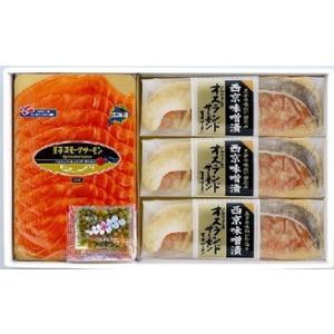 【ギフト】王子サーモンスライス漬魚TS−30《H》発送まで1週間ほどご予定願います(dk-1 dk-3) 北海道お土産ギフト|hokkaidomiyage