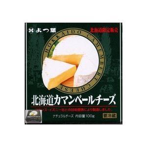 よつ葉の 北海道カマンベールチーズ(dk-2 dk-3)|hokkaidomiyage