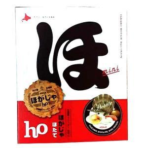 ほたてフリッターおせん ほがじゃ(8袋入) (dk-2 dk-3) 北海道お土産ギフト