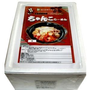 ちゃんこラーメン 【5食】《H》発送まで1週間ほどご予定願います(dk-1 dk-3) 北海道お土産ギフト|hokkaidomiyage