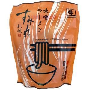 札幌 すみれ ラーメン【みそ味】《1人前メンマ付》《H》発送まで1週間ほどご予定願います。北海道お土産ギフト (dk-2 dk-3)|hokkaidomiyage