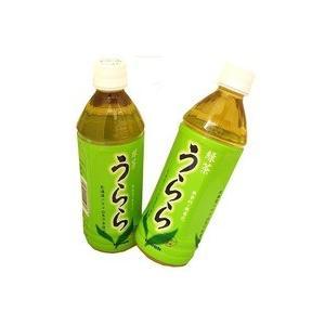緑茶 『うらら』  500ml×24  1ケース  発送まで5日ほど頂きます 北海道お土産ギフト人気(dk-2 dk-3)|hokkaidomiyage