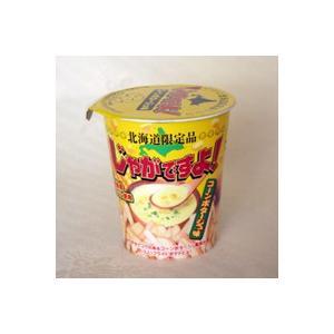 じゃがですよ 《うす塩味》 (dk-2 dk-3) 北海道お土産ギフト hokkaidomiyage