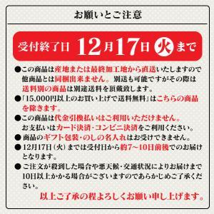【送料無料】毛がに・ほたて・えび・いくらセット hokkaiichibasapporo 03