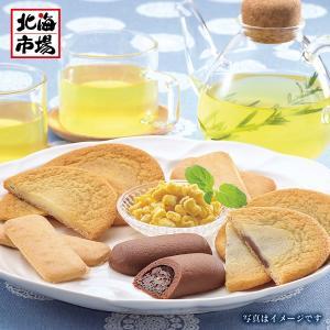 【送料無料】チョび&クッキー詰め合わせ|hokkaiichibasapporo|02