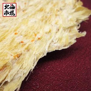 【送料無料】北海道産 ぽんたら 315g hokkaiichibasapporo 02