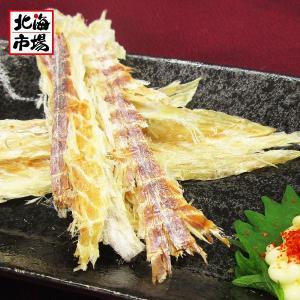 【送料無料】北海道産 ぽんたら 315g hokkaiichibasapporo 03