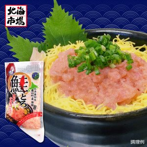 【送料無料】北海道羅臼産 鮭とろ 100g×10パック|hokkaiichibasapporo|02