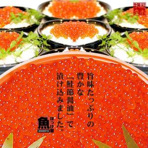 鮭節醤油いくら500g|hokkeya|03