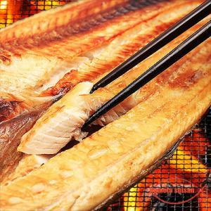 北海道産 根ほっけ 真ほっけ 開きほっけ スーパージャンボサイズ 1枚 1枚460g〜500g /干物/ホッケ/|hokkeya