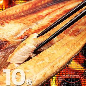 送料無料 北海道産 真ほっけ 開きほっけ 中サイズ 7枚 1枚240g〜260g /干物/ホッケ/|hokkeya