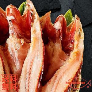 送料無料 キンキ一夜干し 超大型スーパーサイズ2枚(1尾650g〜800g)|hokkeya