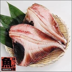 まとう鯛(オオメマトウダイ) 一夜干し 中サイズ 2尾 200g〜250g前後の品物を2尾分(半身4枚入り) hokkeya