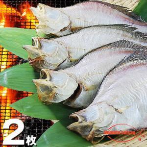 北海道(広尾産)宗八がれい 一夜干し 特大サイズ 2枚|hokkeya