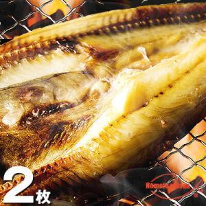 脂のり最高 しまほっけ 大サイズ 2枚 (1枚400g以上) /干物/ホッケ/|hokkeya