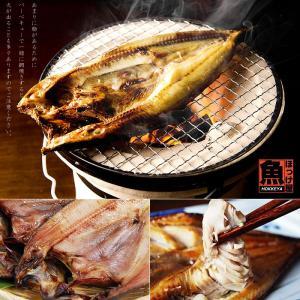 脂のり最高 しまほっけ 大サイズ 2枚 (1枚400g以上) /干物/ホッケ/|hokkeya|04