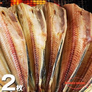 しまほっけ 漁醤干し 大サイズ 2枚|hokkeya