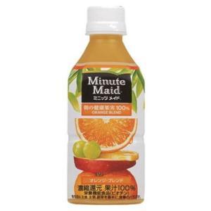 バレンシアオレンジに抗疲労効果のあるΒ-クリプトキサンチンを豊富に含む健康果実、マンダリンオレンジ(...