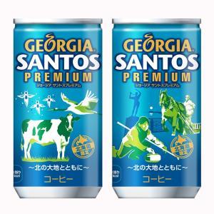 ジョージア サントスプレミアムコーヒー 185g缶×30本 hokkkaido