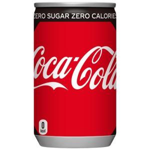 コカ・コーラ ゼロ 160ml缶×30本【偶数個単位の注文で送料がお得/北海道内2個注文で送料無料】|hokkkaido