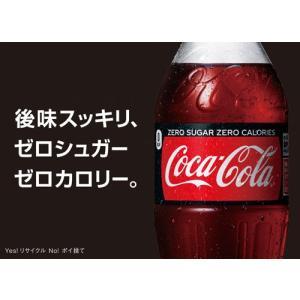 コカ・コーラ ゼロ 160ml缶×30本【偶数個単位の注文で送料がお得/北海道内2個注文で送料無料】|hokkkaido|02