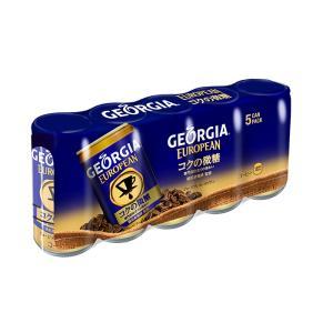 ジョージア ヨーロピアン コクの微糖 コーヒー 185g缶 5缶パック×6個 合計30本