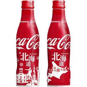コカ・コーラ 北海道限定デザイン 250mlスリムボトル缶×30本