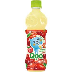 長野県産りんごエキスと果実由来の健康成分「リンゴ酸」入りで、おいしさだけでなくカラダにうれしい果実飲...