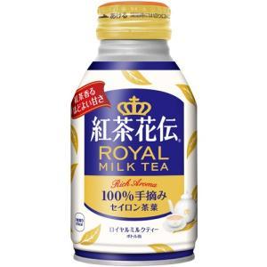 1992年に発売された「紅茶花伝」ブランドは、2017年、発売25周年を迎えます。 この節目の年に、...