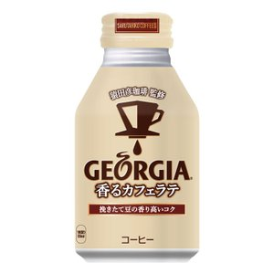 挽きたてのコーヒー豆の香りを封じ込める日本初の「挽きたてアロマ製法」と、ボトル缶の広口形状と高い密封...
