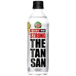 『ザ・タンサン・ストロング』は、炭酸の強い刺激とキレのあるおいしさを両立させた、ゼロカロリー・無糖・...