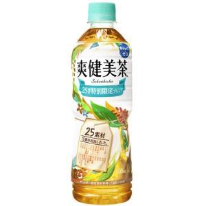 """『爽健美茶』は、""""爽やかに、健やかに、美しく""""をコンセプトに1993年に誕生し、""""ブレンド茶""""という..."""